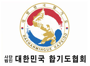 mosman-affiliates-daehanminguk-hapkido